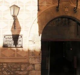 Museu Comarcal de la Conca de Barbera