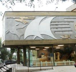 Museu Etnològic i de les Culrures del Món