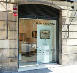 Galería Victoria Petruk