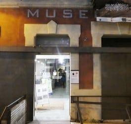 Museu Darder de Banyoles