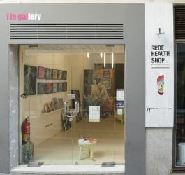 i le gallery