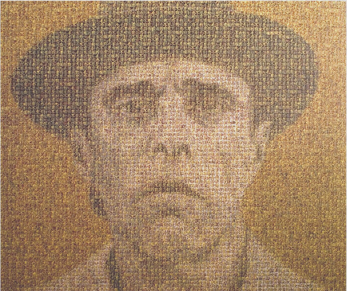 Galería Miguel Marcos